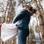 Weddings at Lemonthyme